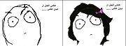 عکس ترول فارسی-تفاوت دختر و پسر 1