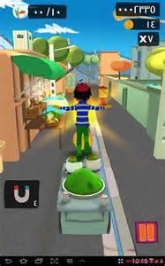 بازی موبایل سفره هفت سین کلاه قرمزی برای اندروید