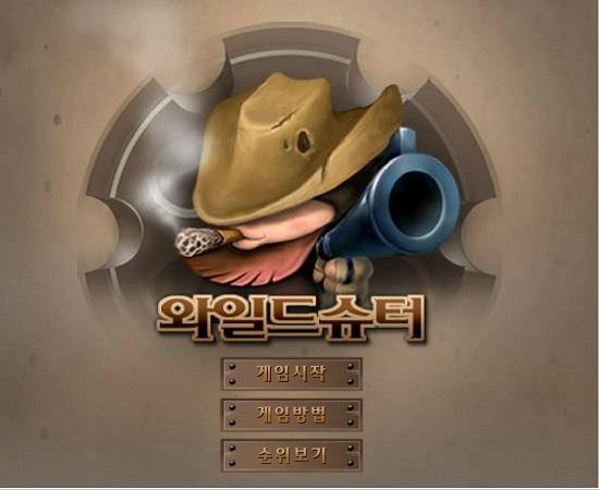 دانلود بازی آنلاین the west