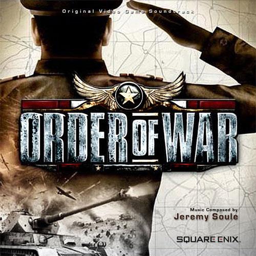 دانلود ترینر بازی دستور جنگ order of war برای کامپیوتر