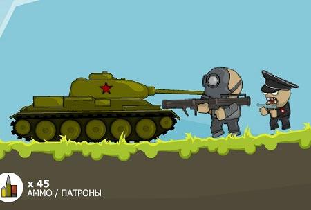 بازی تانک های روسی و ارتش آلمان russian tank va hitler's army