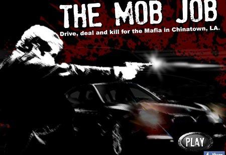 دانلود بازی آنلاین رانندگی و مافیایی کار کثیف the mob job