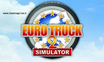 دانلود سیو بازی یورو تراک Euro Truck Simulator 2