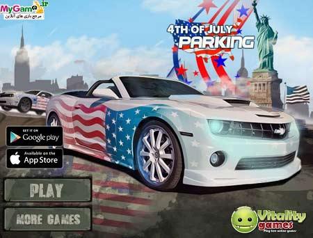 بازی پارک اتومبیل