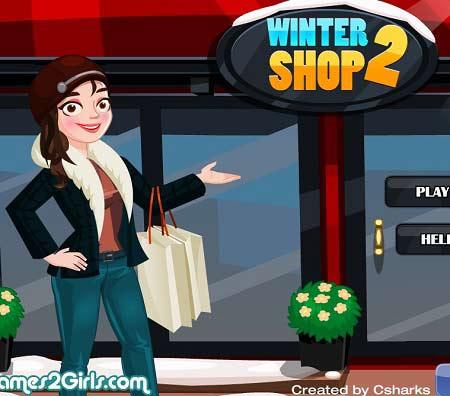بازی لباس فروشی