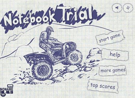 بازی موتورسواری روی صفحه کاغذ