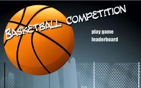 بازی با توپ بسکتبال