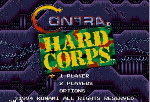 دانلود بازی سگا کنترا contra-hard corps