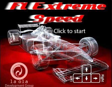بازی ماشین سرعتی