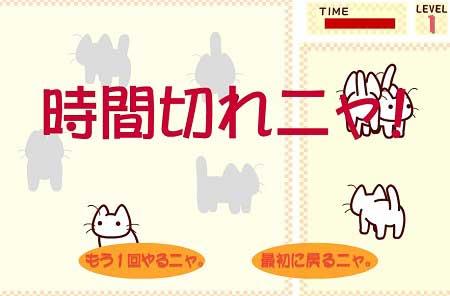بازی پازل بچه گربه آنلاین