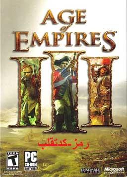 کد تقلب-رمزهای بازی عصر فرمانروایان age of empires 3