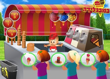 دانلود و بازی انلاین بستنی داری سخت-مدیریت بستنی فروشی