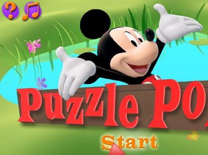 بازی رايگان آنلاین ميکي موس براي خردسالان به همراه دانلود