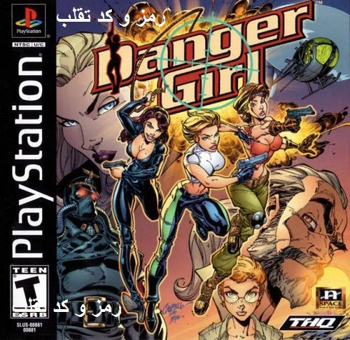 رمز و کد تقلب بازی دختران خترناک Danger Girl پلی استیشن ps1-playstation 1