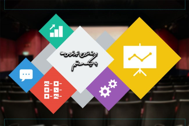 خانه زیرنویس | دانلود زیرنویس فارسی
