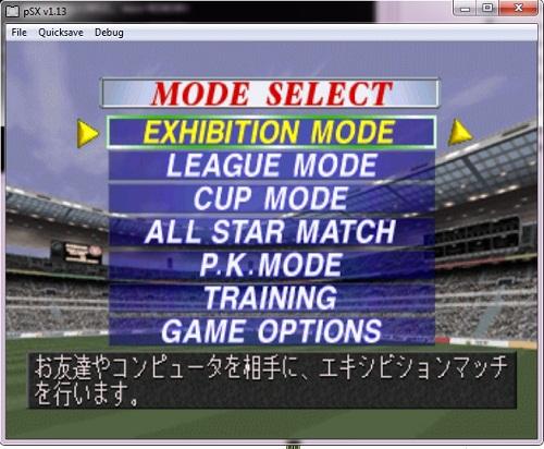 دانلود بازی فوتبال ویلین گلون 3 پلی استیشن 1 برای کامپیوتر با حجم کم