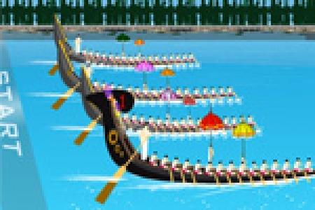 دانلود  مسابقه قایقرانی