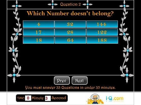 دانلود بازی فلش آنلاین آیکیو تست - تست هوش