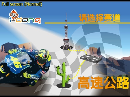 بازی فلش آنلاین مسابقه سوپر موتور super-motor