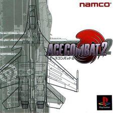 دانلود بازی هواپیمایی پلی استیشن Ace Combat 2 ps1-با لینک مستقیم