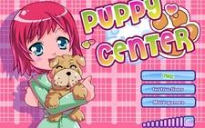 بازی انلاین مرکز نگهداری از حیوانات Puppy center