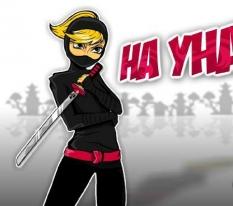 دانلود بازی کمیک استریپ دختر نینجا Ha Yha آنلاین