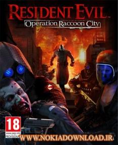 دانلود ترینر و سیو بازی رزیدنت اویل راکون سیتی resident evil operation