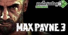 دانلود ترینر و سیو بازی مکس پین max payne 3
