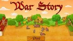 بازی استراتژیکی جنگی