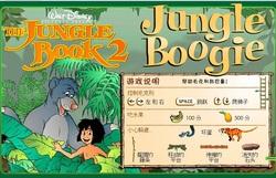 دانلود بازی فلش آنلاین پسر-کتاب جنگل jungle book